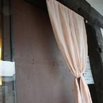 和牛旬菜  咲蔵 - 鉄の扉で重たい!