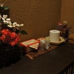 和牛旬菜  咲蔵 - トイレ