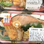 ベイシア - 料理写真:2020/01/26 鮭と俵おにぎりのお弁当 321円