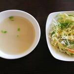 ミスタースパイス - 料理写真:◆スープ、サラダ◆♪