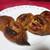 ファイブラン - 料理写真:ベーコンエピ