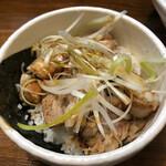 無銘 - 「肉めし」150円
