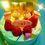 12424656 - ひな祭りケーキ