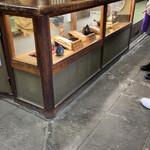 二軒茶屋餅角屋本店 -