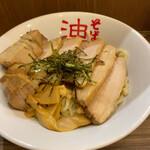 東京麺珍亭本舗 - 焼豚油そば。並盛り。1100円。