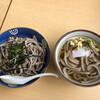 道の駅 大杉 - 料理写真: