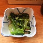 晩杯屋 - 小松菜ナムル150円
