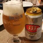 サイゴン・レストラン - ベトナムのビールで(^_^)/□☆□\(^_^)