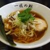拉麺屋 一匹の鯨 - 料理写真:芳醇しょうゆ880円