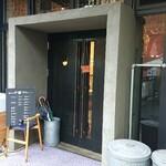 ヨーロッパ食堂ジュール - お店入り口
