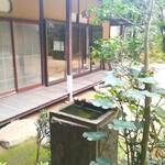 遊鹿里茶屋 -