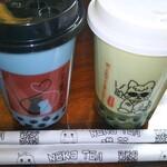 タピオカ専門店 猫茶 - お持帰った家で写メ… ストロー袋も可愛い(〃∇〃)