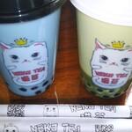 タピオカ専門店 猫茶 -