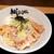 麺やケイジロウ - 料理写真:まぜ麺+炙りチャーシュー