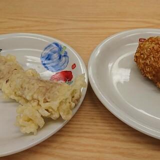 かなくま餅 - 料理写真: