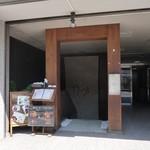 12428395 - 2012/04/09撮影