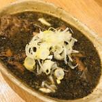 アカマル屋 - 黒もつ煮