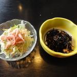 くらさわや - 小鉢とミニサラダ