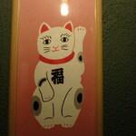 京ばし松輪 - 招き猫