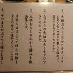 京ばし松輪 - お勧めの召し上がり方