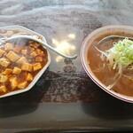 創作家庭料理 豊盛 - これで650円\(^o^)/緊縮財政ばんざーい\(^o^)/