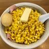 すすきの亭 - 料理写真:みそらーめん 800円+コーン 200円+バター 50円+煮卵 100円