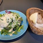 メリプリンチペッサ - ランチ サラダとパン