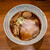 拉麺 瑞笑 - 味玉醤油ラーメン