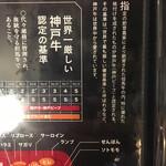 焼肉 牡丹園 -