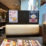 CoCo壱番屋 - 店内