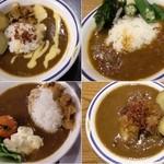 おはしカフェ・ガスト - 食べ放題のカレーバリエ-ション1