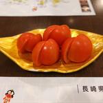 隠れ岩松 - フルティカ・トマト