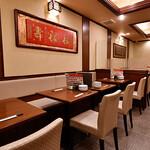 龍江飯店  - 2階全景