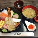 魚屋寿司たかぎ - 料理写真: