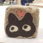 パン工房 Riso - ネコバージョンは初めて見ました♡可愛すぎます❗