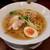 麺や ようか - 塩そば・太麺(750円)