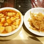 南国亭 - 麻婆豆腐、もやしナムル(サービス)