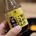 しょうが焼きBaKa - 卵かけご飯専用醤油