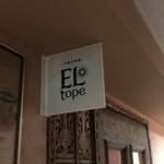 タコス・メキシコ料理 ELtope -