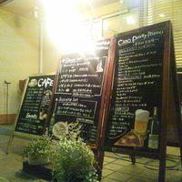 Ciao - 柏原市では、なかなかお洒落なお店です!
