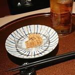 和飲処みなみ - :ホヤの醤油糀漬け