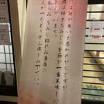 とんかつ川久 - その他写真:
