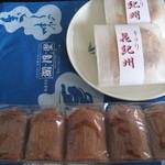 湖月堂 - 道成寺の銘菓