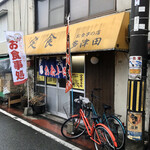 多津田食堂 - ランチタイム・・違うんだよな〜洒落乙とは・・・ 男な飯食いてぇんだよ!!