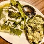 CONA - アボガドとクリームチーズのサラダ