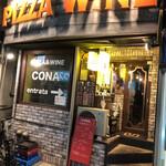 CONA - CONA大塚店