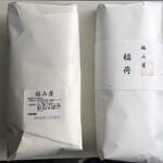 124357116 - 中巻¥500・稲荷¥400