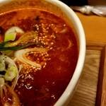 麺と酒 からなり - 6辛スープ