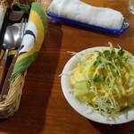 ヨシヤ - サラダ