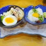 宝寿司 - お通し